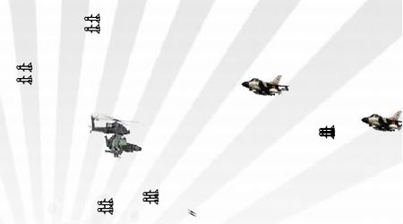 Screenshot - Sky Chopper